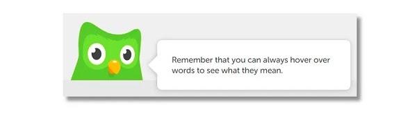 «Помните, что вы всегда можете навести на слова, чтобы посмотреть их значение»